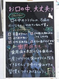 9月イーゼル 012.JPG