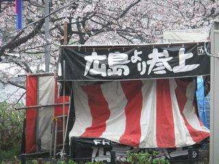 権現堂7.JPG
